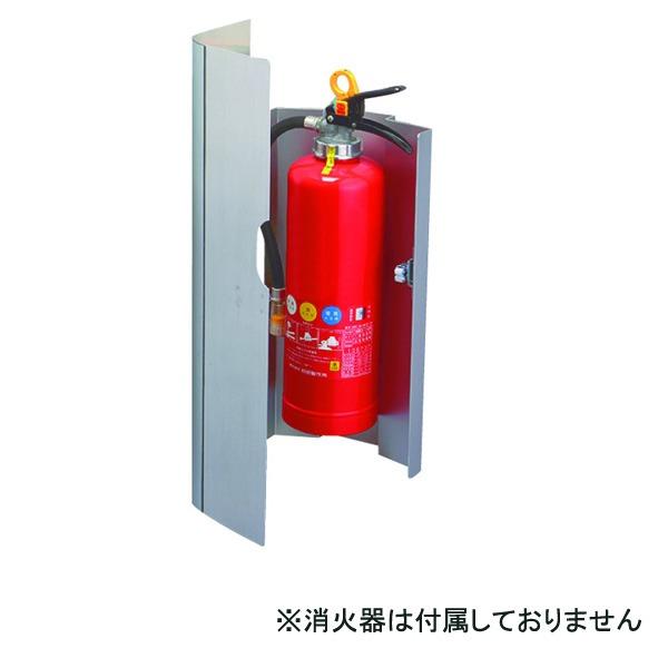 消火器ボックス 壁付型 SK-FEB-04K ヘアライン 送料無料!