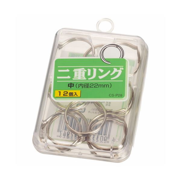 (まとめ) ライオン事務器 二重リング 中直径22mm CS-P28 1箱(12個) 【×50セット】 送料無料!