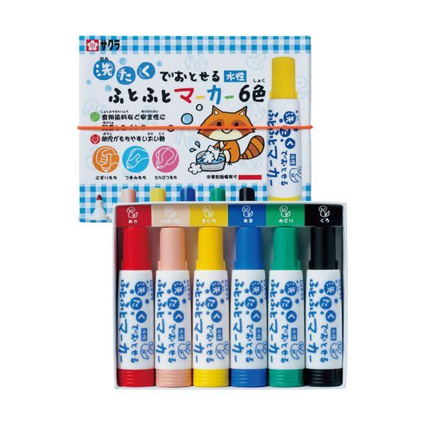 (まとめ) サクラクレパス洗たくでおとせるふとふとマーカー 6色(各色1本) MK-L6 1パック 【×10セット】 送料無料!