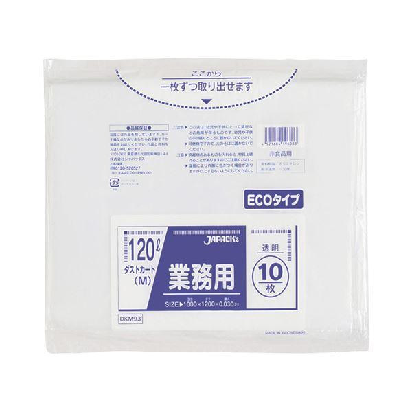 (まとめ) ジャパックス 業務用ダストカート用ゴミ袋 透明 120L DKM93 1パック(10枚) 【×30セット】 送料無料!