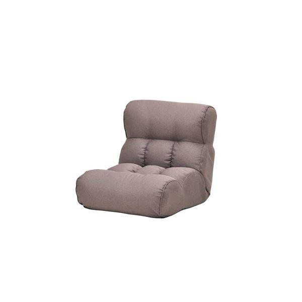 ソファー座椅子/フロアチェア 【コーヒーブラウン】 ワイドタイプ 41段階リクライニング 『ピグレットJr』 送料込!