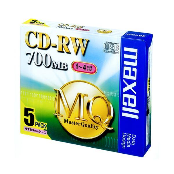 (まとめ) マクセル データ用CD-RW 700MB 4倍速 ブランドシルバー 5mmスリムケース CDRW80MQ.S1P5S 1パック(5枚) 【×10セット】 送料無料!