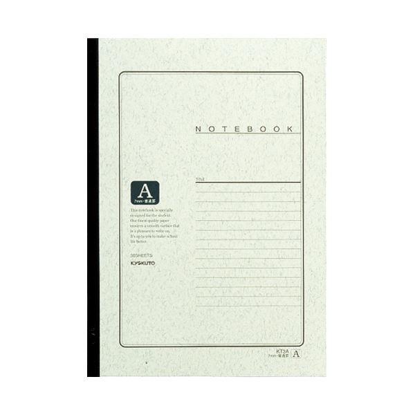 (まとめ)キョクトウ・アソシエイツ とじクロス巻ノートKT3A セミB5 普通罫10冊【×30セット】 送料込!