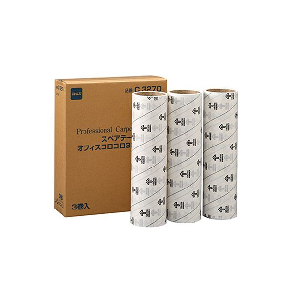 (まとめ) ニトムズ オフィスコロコロ スペアテープ 幅320mm×50周巻 C3270 1パック(3巻) 【×5セット】 送料無料!