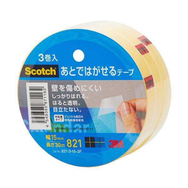 (まとめ) 15mm×30m 3M 送料無料! 821-3-15-3P あとではがせるテープ大巻 スコッチ 【×10セット】 1パック(3巻)