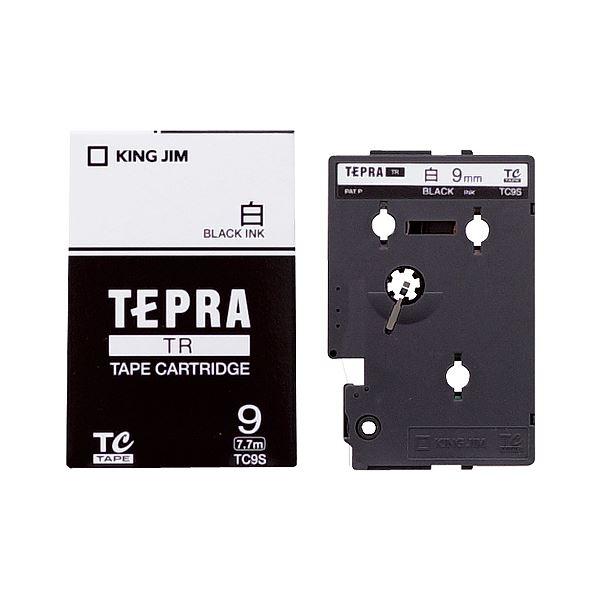 (まとめ) キングジム テプラ TR テープカートリッジ 9mm 白/黒文字 TC9S 1個 【×10セット】 送料無料!