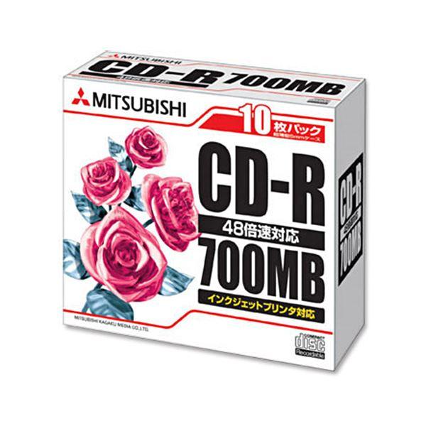 (まとめ) 三菱ケミカルメディア データ用CD-R700MB 48倍速 ホワイトプリンタブル スリムケース SR80PP10 1パック(10枚) 【×10セット】 送料無料!