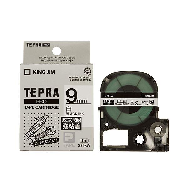(まとめ) キングジム テプラ PRO テープカートリッジ 強粘着 9mm 白/黒文字 SS9KW 1個 【×10セット】 送料無料!