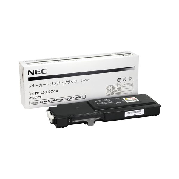 NEC トナーカートリッジ ブラックPR-L5900C-14 1個 送料無料!