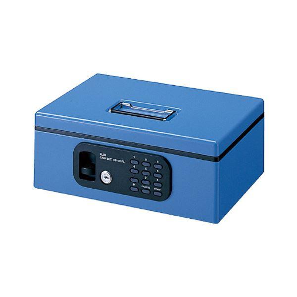 プラス 電子ロック手提金庫W323×D238×H123mm ブルー CB-030FL 1台 送料無料!