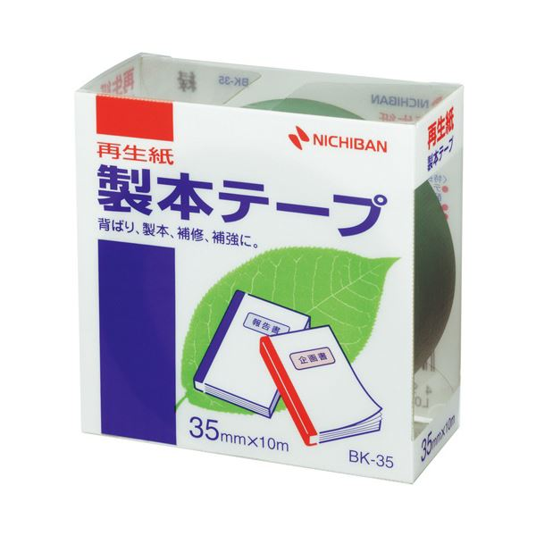 (まとめ) ニチバン 製本テープ<再生紙> 35mm×10m 緑 BK-353 1巻 【×30セット】 送料無料!