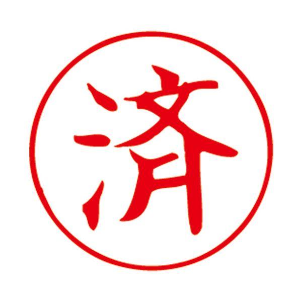 (まとめ)サンビー Qスタンパー16 QHT-7 済 赤【×30セット】 送料無料!