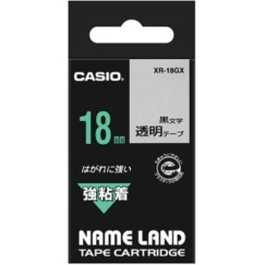 (まとめ) カシオ CASIO ネームランド NAME LAND 強粘着テープ 18mm×5.5m 透明/黒文字 XR-18GX 1個 【×10セット】 送料無料!