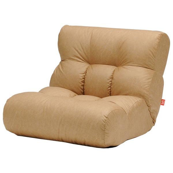 ソファー座椅子/フロアチェア 【アイボリー】 ワイドタイプ 41段階リクライニング 『ピグレット2nd FL』 送料込!