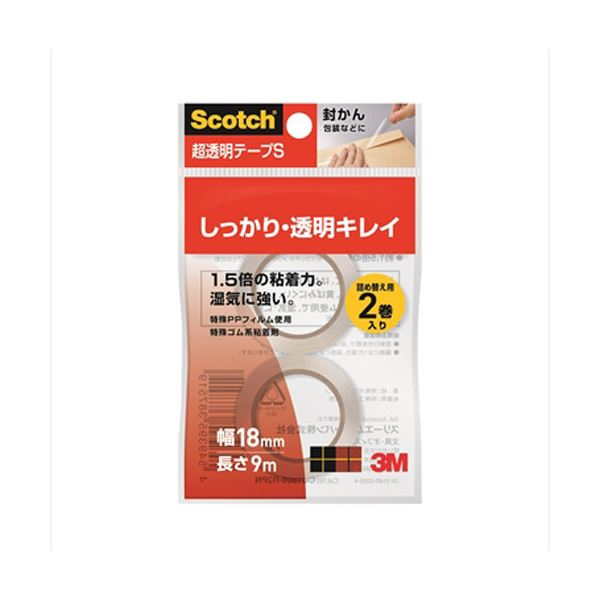 (まとめ)スリーエム ジャパン 超透明テープS 18mm×9m 2巻 CC1809-R2PN【×200セット】 送料込!