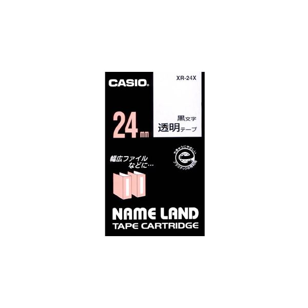 (まとめ) カシオ CASIO ネームランド NAME LAND スタンダードテープ 24mm×8m 透明/黒文字 XR-24X 1個 【×10セット】 送料無料!