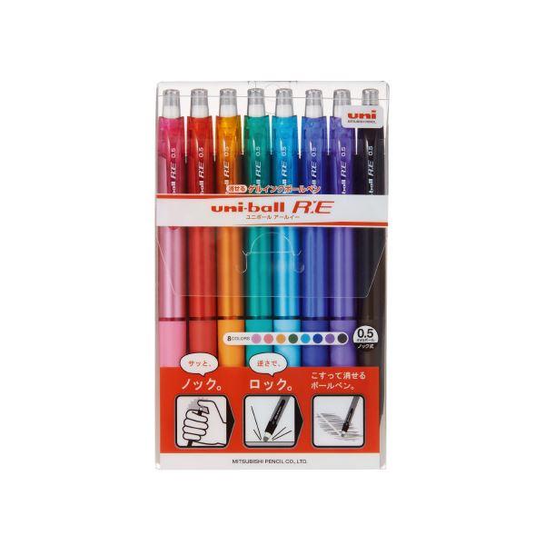 (まとめ)三菱鉛筆 ユニボールR:E 8色 URN180058C【×30セット】 送料込!