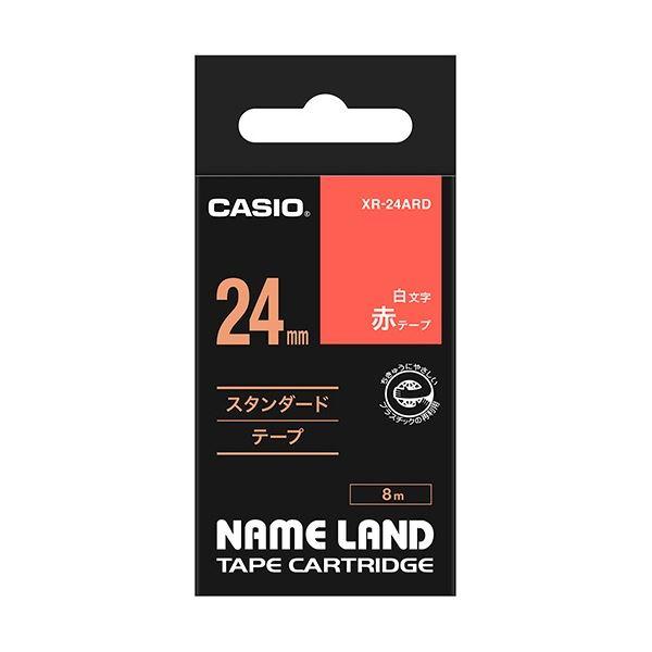 (まとめ) カシオ CASIO ネームランド NAME LAND スタンダードテープ 24mm×8m 赤/白文字 XR-24ARD 1個 【×10セット】 送料無料!