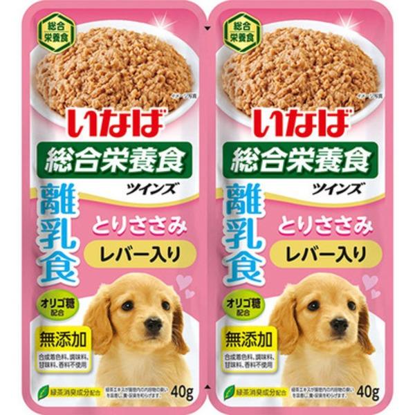 (まとめ)いなば ツインズ 離乳食 とりささみ&レバー 80g(40g×2) (ペット用品・犬フード)【×48セット】 送料込!