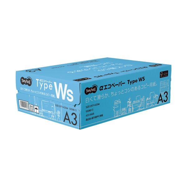 (まとめ)TANOSEE αエコペーパータイプWS 白くて滑らか、ちょっとコシのあるコピー用紙。 A3 1箱(1500枚:500枚×3冊) 【×2セット】 送料込!