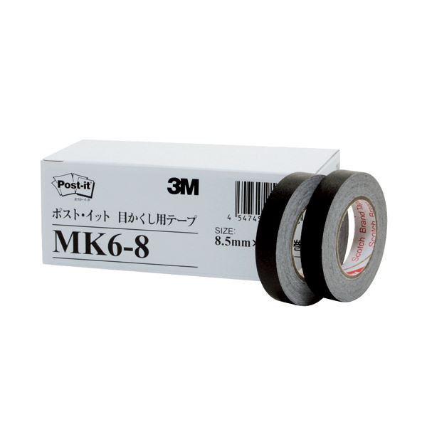 3M ポスト・イット 目かくし用テープ8.5mm幅×10m MK6-8 1パック(6巻) 【×10セット】 送料無料!