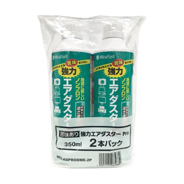 エアダスターPro 2本パック 【×10セット】 送料無料!