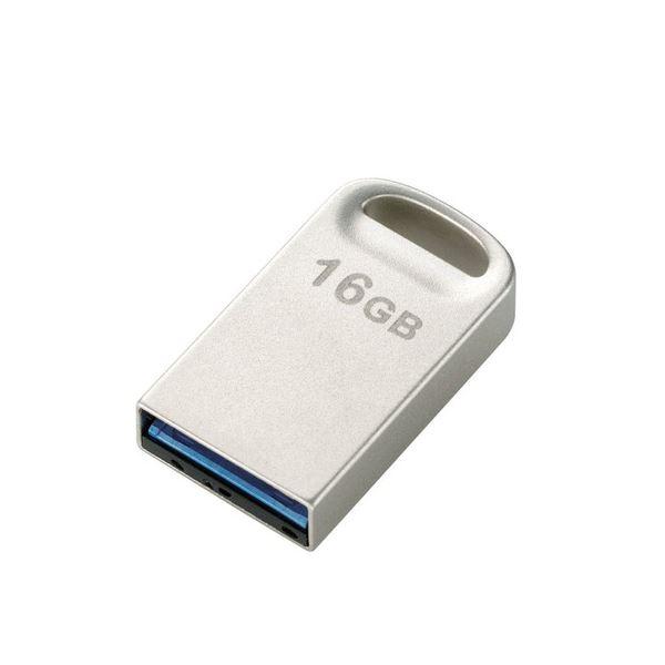 (まとめ) エレコム USB3.0対応超小型USBメモリ 16GB シルバー MF-SU316GSV 1個 【×5セット】 送料無料!