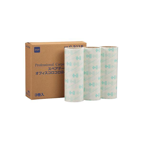 (まとめ) ニトムズ オフィスコロコロ スペアテープ 幅240mm×40周巻 C3115 1パック(3巻) 【×5セット】 送料無料!