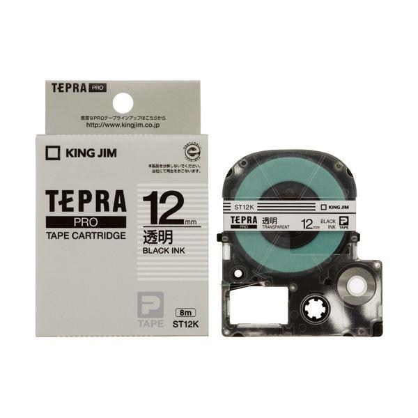 キングジム PROテープ ST12K-20 透明に黒字 12mm 20個 送料無料!