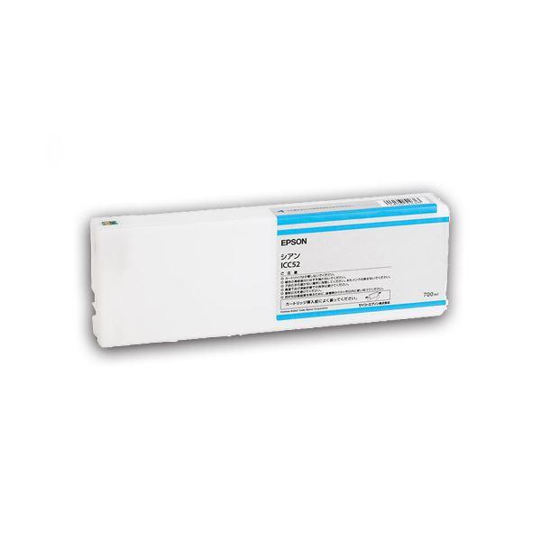 インクカートリッジ 純正インクカートリッジ・リボンカセット (まとめ) エプソン EPSON PX-P/K3(VM)インクカートリッジ シアン 700ml ICC52 1個 【×3セット】 送料無料!