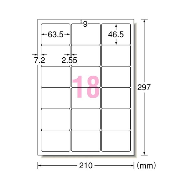 エーワン レーザープリンタラベルマット紙・ホワイト A4 18面 63.5×46.5mm 四辺余白付 28650 1冊(500シート) 送料無料!