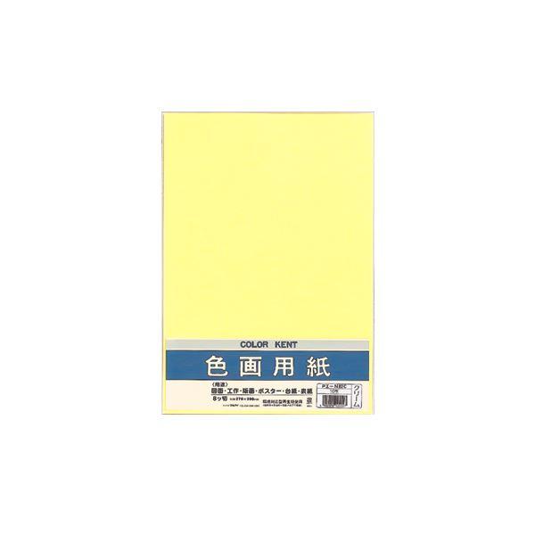 (まとめ) マルアイ 色画用紙 八ツ切 クリームPエ-N82C 1パック(10枚) 【×50セット】 送料無料!