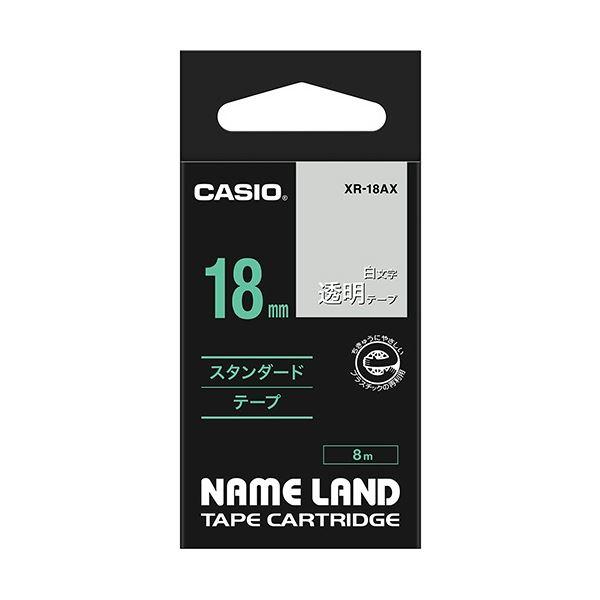 (まとめ) カシオ CASIO ネームランド NAME LAND スタンダードテープ 18mm×8m 透明/白文字 XR-18AX 1個 【×10セット】 送料無料!