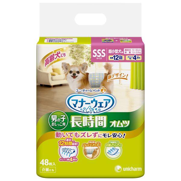 (まとめ)マナーウェア 高齢犬用男の子用おしっこオムツ SSSサイズ 48枚 (ペット用品)【×8セット】 送料込!
