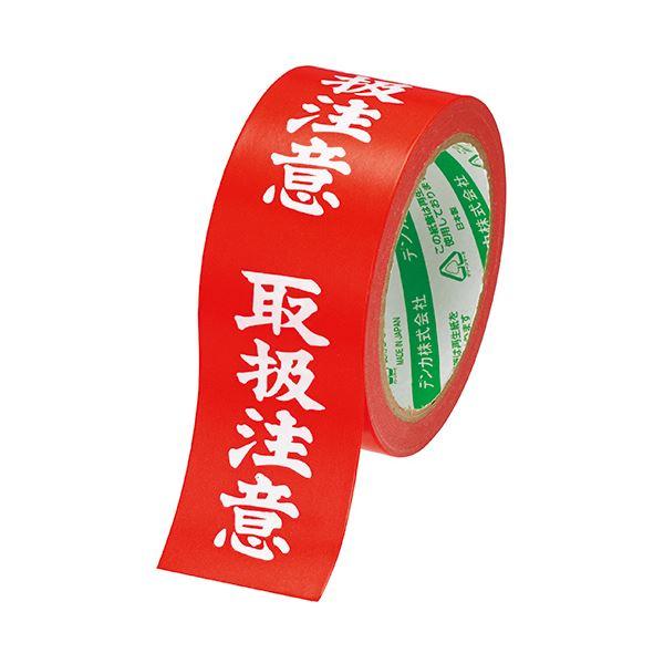 取扱注意 電気化学工業 カラリヤンラベル 荷札テープ 50mm×25m 1巻 (まとめ) #595 送料無料! 【×30セット】