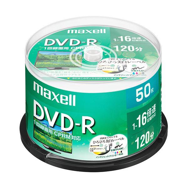 (まとめ) マクセル 録画用DVD-R 120分1-16倍速 ホワイトワイドプリンタブル スピンドルケース DRD120WPE.50SP 1パック(50枚) 【×10セット】 送料無料!