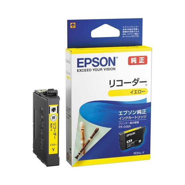 (まとめ)エプソン インクカートリッジRDH-Y イエロー【×30セット】 送料込!