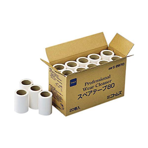 (まとめ) ニトムズ プロフェッショナルウェアクリーナー スペアテープ 幅80mm×90周巻 C2970 1箱(20巻) 【×5セット】 送料無料!