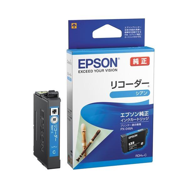 (まとめ)エプソン インクカートリッジRDH-C シアン【×30セット】 送料込!