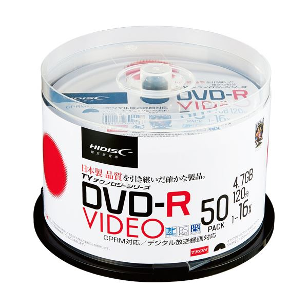 (まとめ) ハイディスク 録画用DVD-R 120分16倍速 ホワイトワイドプリンタブル スピンドルケース TYDR12JCP50SP 1パック(50枚) 【×10セット】 送料無料!