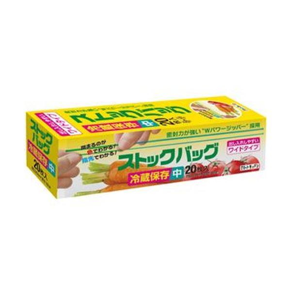 (まとめ)日本サニパック スマートキッチンストックバッグ 中 透明 KS32 1パック(20枚)【×50セット】 送料無料!