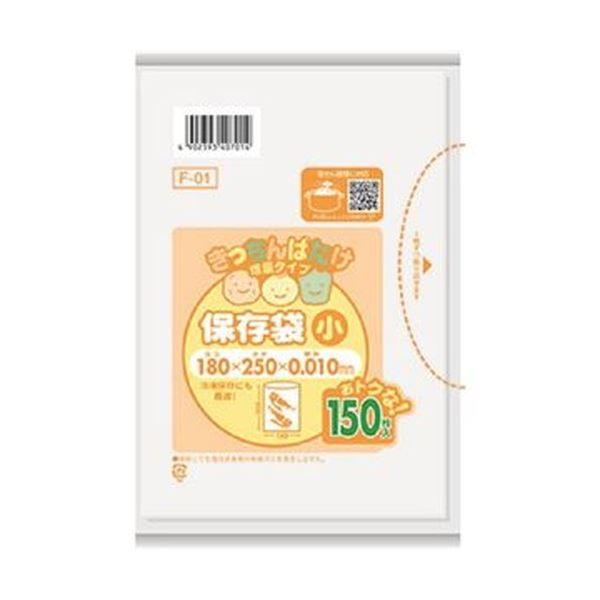 (まとめ)日本サニパック きっちんばたけ保存袋(増量)小 半透明 F-01 1パック(150枚)【×50セット】 送料無料!