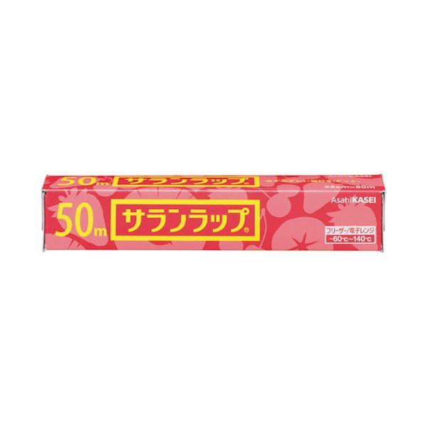 旭化成ホームプロダクツ サランラップ ミニ 22cm×50m 30本入 送料無料!
