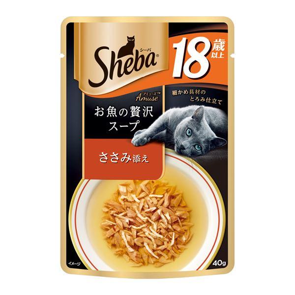 (まとめ)シーバ アミューズ 18歳以上 お魚の贅沢スープ ささみ添え 40g【×96セット】【ペット用品・猫用フード】 送料込!