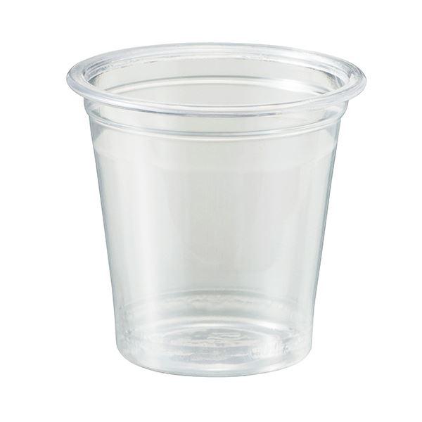 尚美堂 フジ 1オンスプラカップ 30ml 1セット(5000個:100個×50パック) 送料無料!