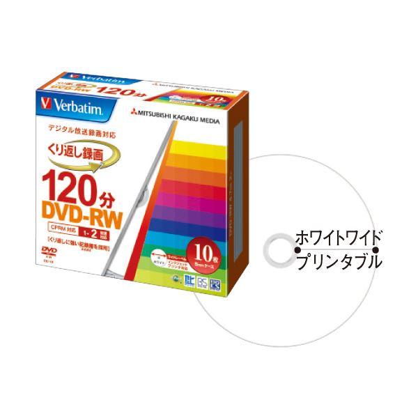 (まとめ) バーベイタム 録画用DVD-RW 120分 ホワイトワイドプリンターブル 5mmスリムケース VHW12NP10V1 1パック(10枚) 【×10セット】 送料無料!