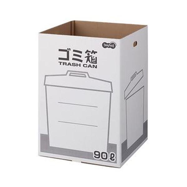 (まとめ)TANOSEE ダンボールゴミ箱 90L 1セット(3枚)【×10セット】 送料込!