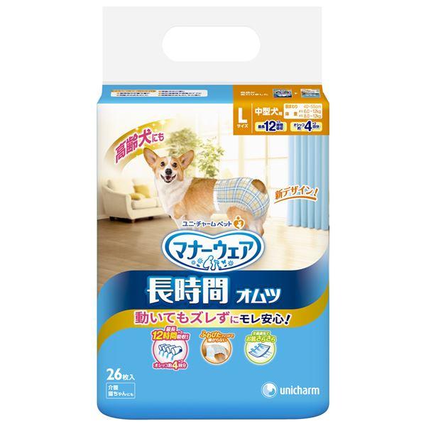 (まとめ)マナーウェア ペット用 長時間紙オムツ L 26枚 (ペット用品)【×8セット】 送料込!