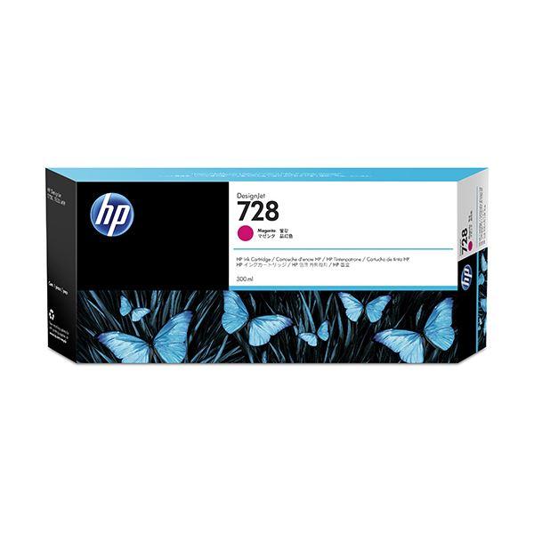 HP HP728 インクカートリッジマゼンタ 300ml F9K16A 1個 送料無料!