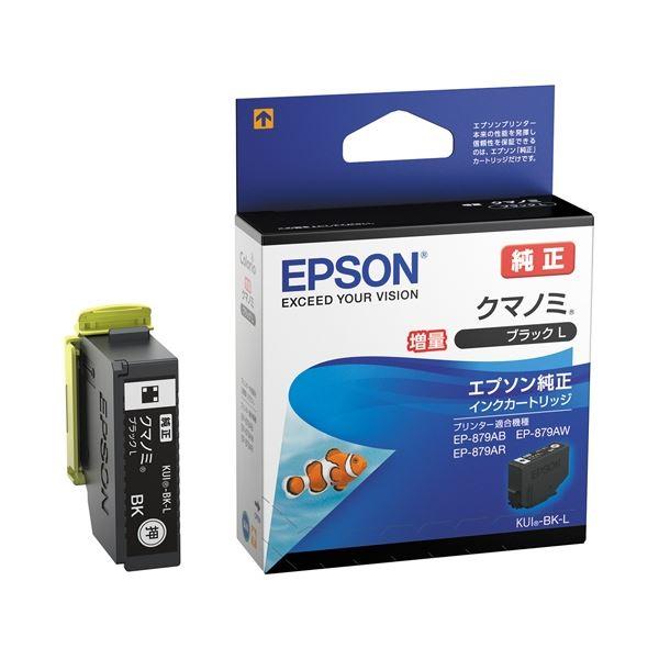(まとめ)エプソン IJカートリッジKUI-BK-L ブラック【×30セット】 送料込!